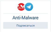 Anti-Malware Telegram